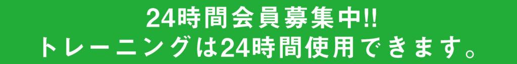 CROSS GYM 金沢市ダイエット